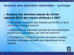 analyse des donn es nationales principe