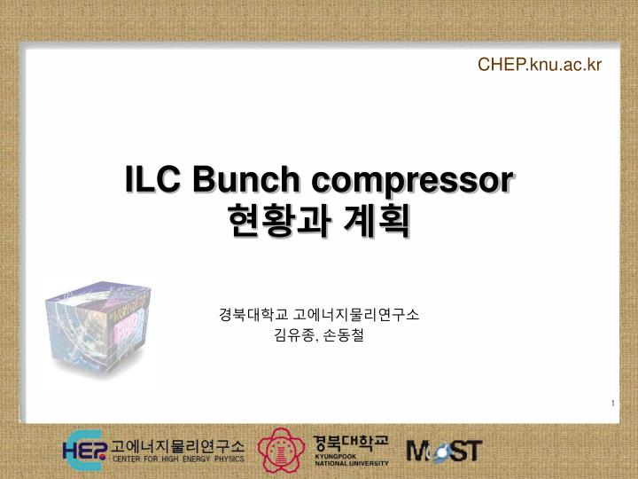 Ilc bunch compressor
