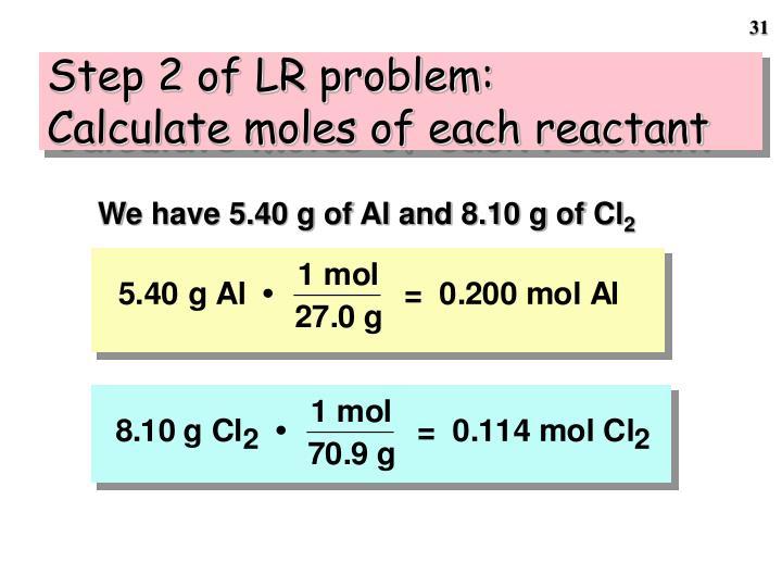 Step 2 of LR problem: