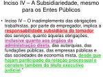 inciso iv a subsidiariedade mesmo para os entes p blicos