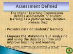 assessment defined