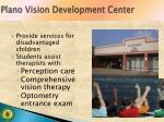 plano vision development center