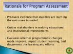 rationale for program assessment