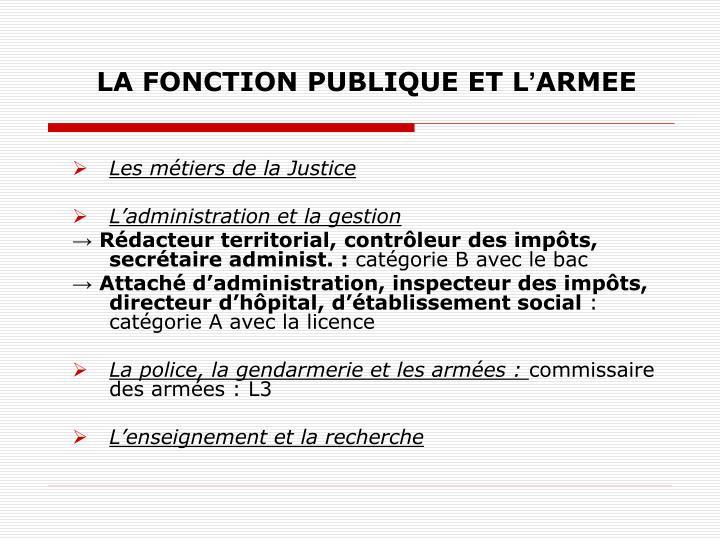 LA FONCTION PUBLIQUE ET L