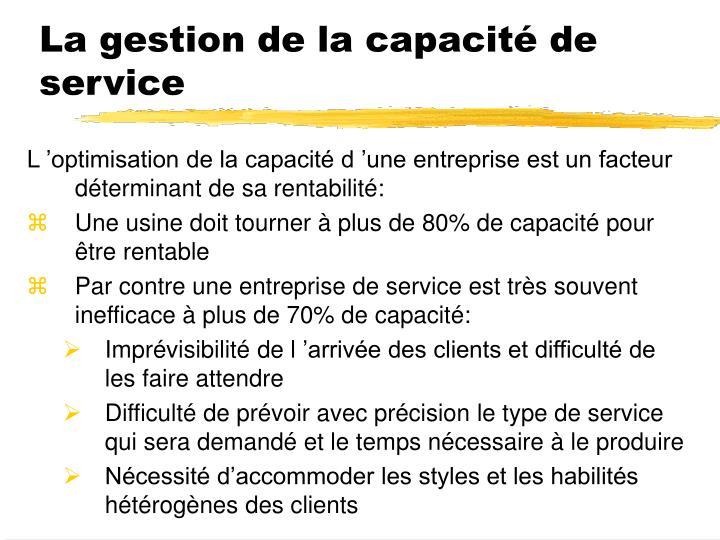 La gestion de la capacité de service
