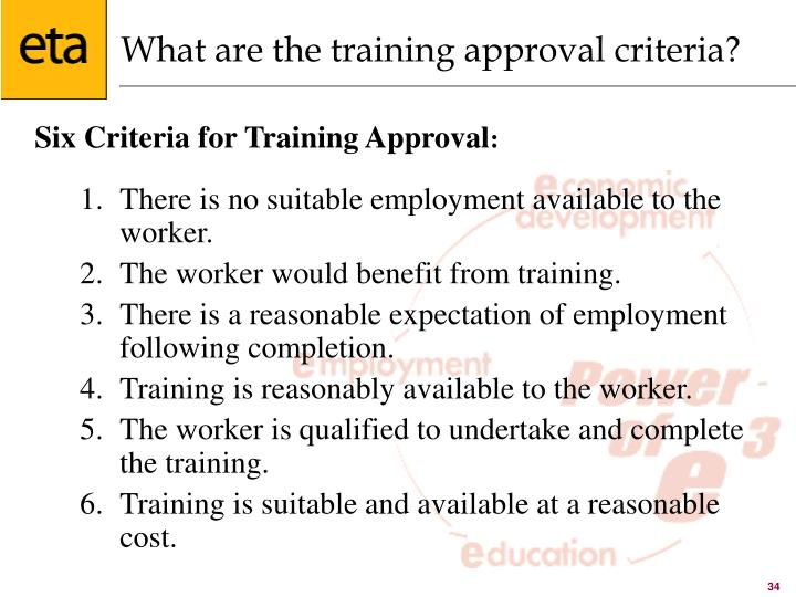 What are the training approval criteria?