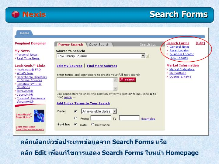 Search Forms