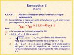 eurocodice 2 4 3 410