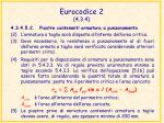 eurocodice 2 4 3 412