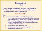 eurocodice 2 4 3 48