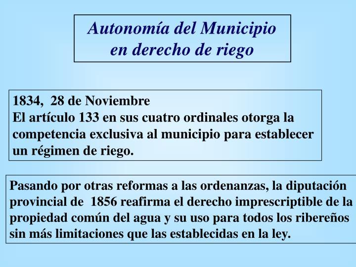 Autonomía del Municipio