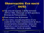 observaci n eva naci 04 92