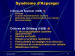 syndrome d asperger