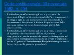 corte costituzionale 30 novembre 1982 n 204