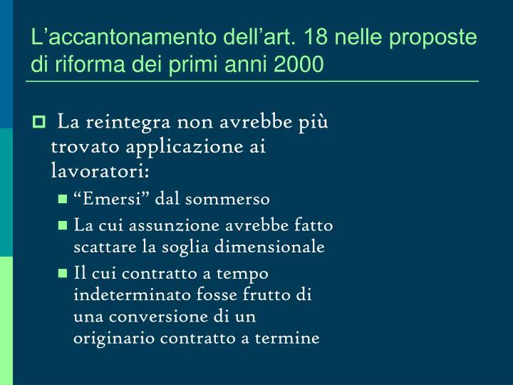 L'accantonamento dell'art. 18 nelle proposte di riforma dei primi anni 2000