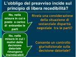 l obbligo del preavviso incide sul principio di libera recedibilit