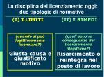 la disciplina del licenziamento oggi due tipologie di normative