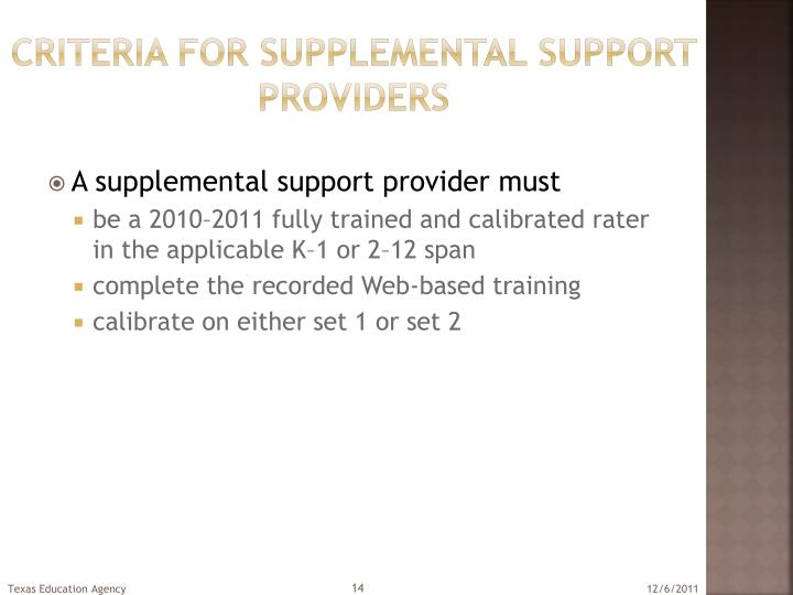 Criteria for Supplemental support providers