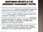 monitoring reports in the assessment management system