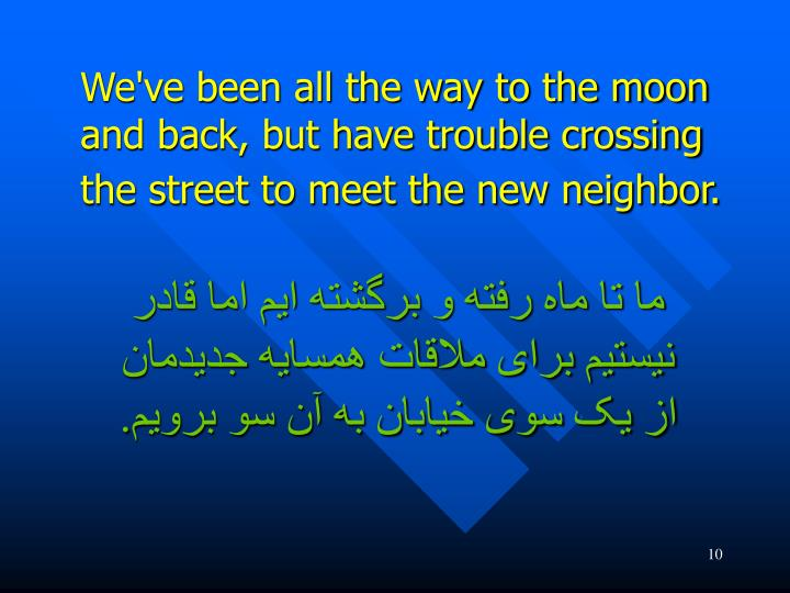 We've been all the way to the moon and back, but have trouble crossing the street to meet the new neighbor.