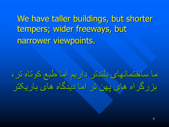 We have taller buildings, but shorter tempers; wider freeways, but narrower viewpoints.