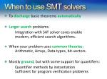 when to use smt solvers