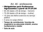 art 40 professores