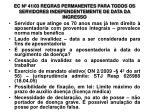 ec n 41 03 regras permanentes para todos os servidores independentemente de data da ingresso