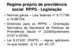 regime pr prio de previd ncia social rpps legisla o1