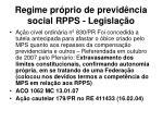 regime pr prio de previd ncia social rpps legisla o2