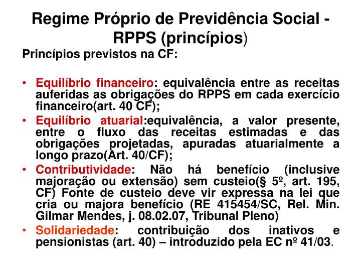 Regime Próprio de Previdência Social - RPPS (princípios