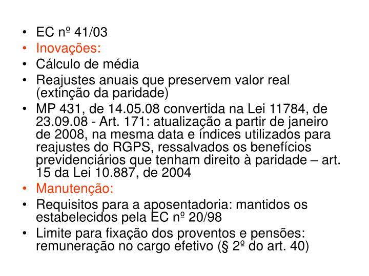 EC nº 41/03
