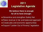 2011 legislative agenda
