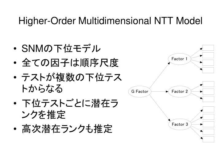 Higher-Order Multidimensional NTT Model