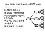 higher order multidimensional ntt model