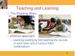 teaching and learning8