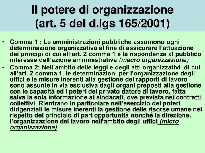 Il potere di organizzazione