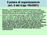 il potere di organizzazione art 5 del d lgs 165 2001