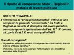 il riparto di competenze stato regioni in materia di lavoro pubblico