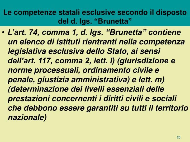 """Le competenze statali esclusive secondo il disposto del d. lgs. """"Brunetta"""""""
