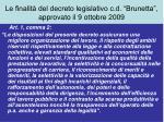 le finalit del decreto legislativo c d brunetta approvato il 9 ottobre 2009