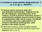 le funzioni e responsabilit dirigenziali art 4 co 2 d lgs n 165 2001
