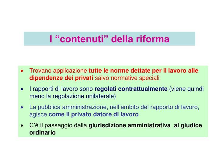 """I """"contenuti"""" della riforma"""