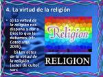 4 la virtud de la religi n