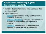 criteria for choosing a good instrument validity