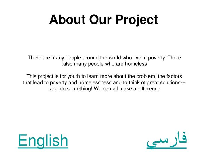 About Our Project