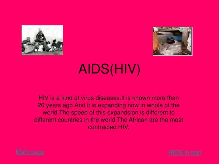 AIDS(HIV)