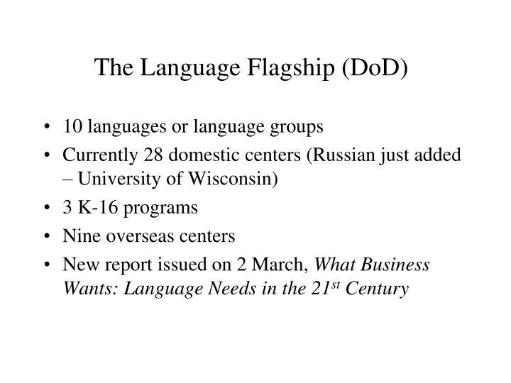 The Language Flagship (DoD)