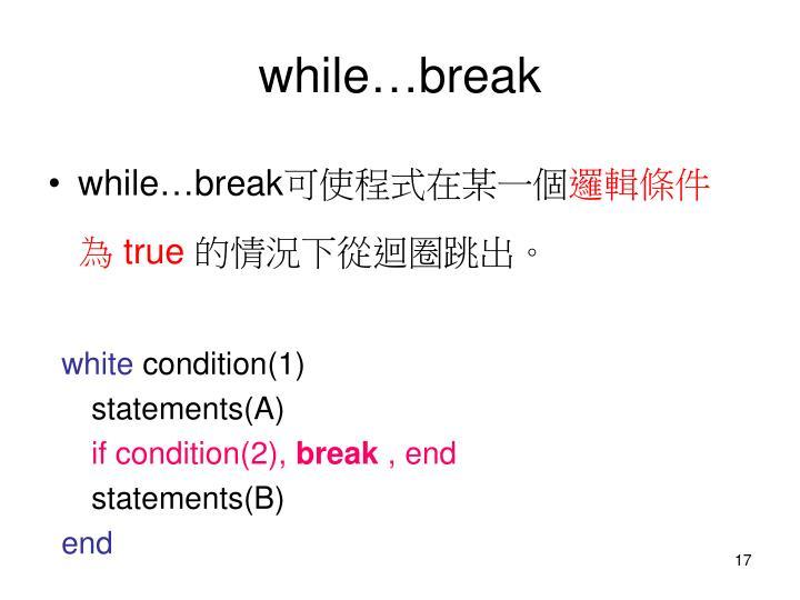 while…break