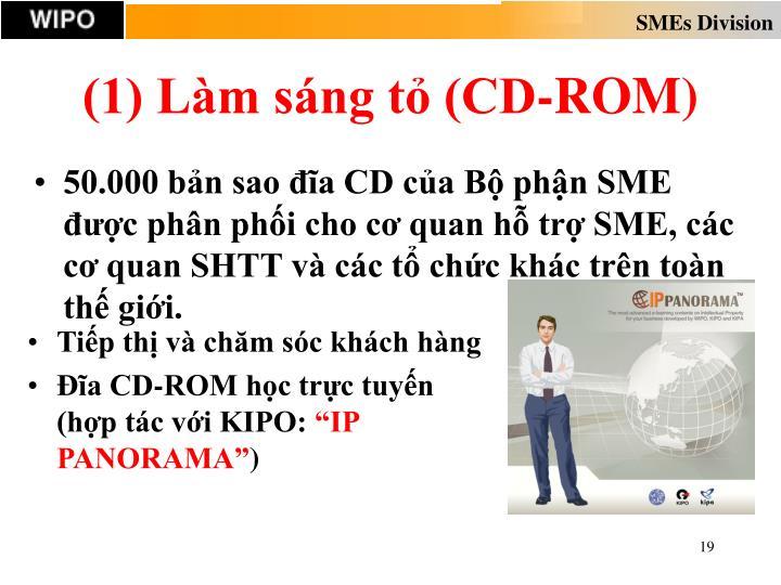 (1) Làm sáng tỏ (CD-ROM)